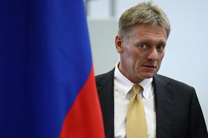 Кремль анонсировал ответ на новые британские санкции против граждан России