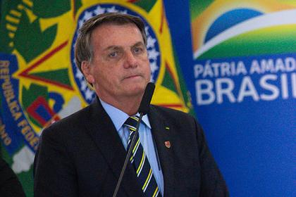 Президент Бразилии рассказал о результатах теста на коронавирус