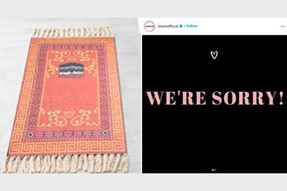 Бренд выдал исламские молитвенные коврики за декоративные и нарвался на критику