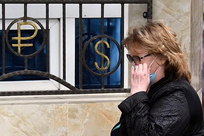 Оценены потери России от введения нового налога в Европе