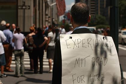 Богатейшим странам мира предрекли рекордную безработицу