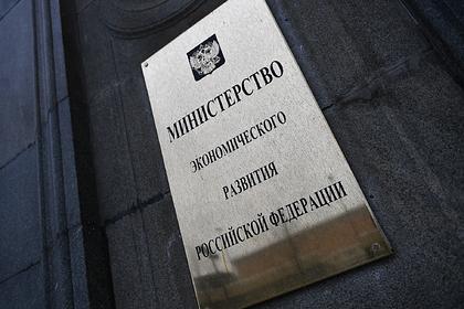 Власти ответили на данные о резком падении доходов россиян