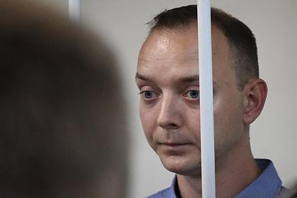 Задержанный ФСБ советник главы «Роскосмоса» не признал вину в госизмене