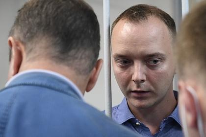 Советника главы «Роскосмоса» заподозрили в работе на спецслужбы Чехии