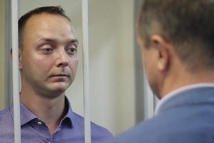 Раскрыты подробности обвинений против журналиста и советника главы «Роскосмоса»