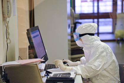 Названы регионы с новыми случаями коронавируса в России