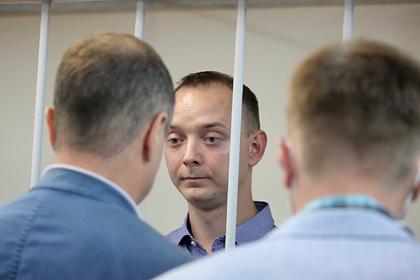 Адвокат заявил об отсутствии доказательств по делу Ивана Сафронова