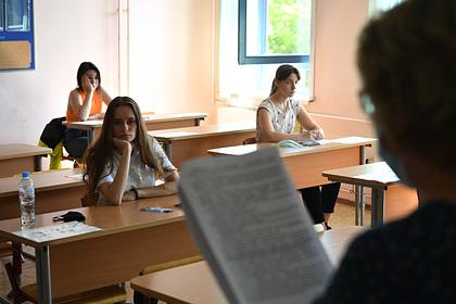 Сдающим ЕГЭ российским школьникам дали советы по подготовке