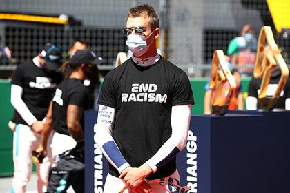 Квят объяснил отказ вставать на колено в знак борьбы с расизмом