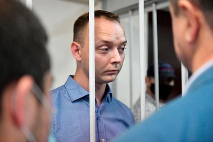 Стало известно об «очень долгой слежке» ФСБ за советником главы «Роскосмоса»