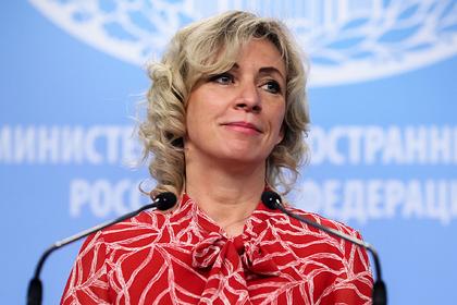 Захарова прокомментировала слухи о своем новом назначении