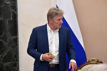 Песков ответил на вопрос о доступе Сафронова к гостайне