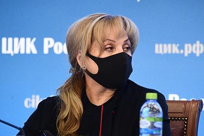 Памфилова пообещала разоблачить «политических содержанок»