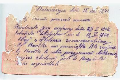 Найдено письмо нацистских рабов времен Второй мировой войны