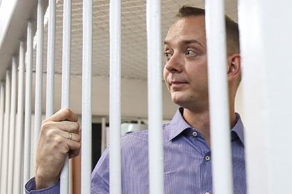 Защита обжаловала арест советника главы «Роскосмоса»