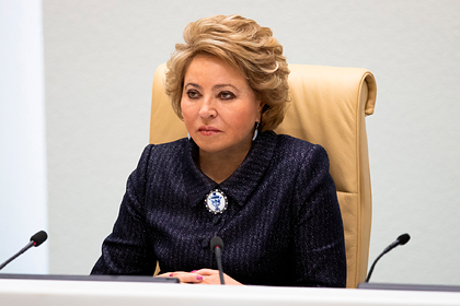 Матвиенко описала будущее бывшего президента России
