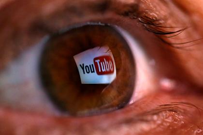 На YouTube зафиксировали резкий рост дизлайков