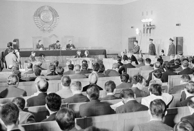 Судебный процесс над американскими шпионами в Верховном суде СССР
