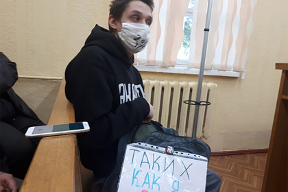 В Белоруссии арестовали анархиста за фото с кастрюлей
