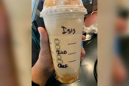Мусульманка подала иск на Starbucks из-за надписи «ИГИЛ» на стаканчике кофе