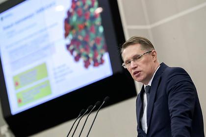 Мурашко оценил доступность медпомощи в период пандемии