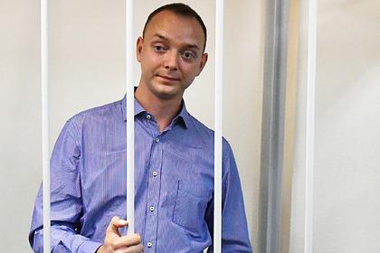 ФСБ подтвердила секретность данных в деле советника главы «Роскосмоса»
