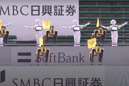 Танцующие роботы заменили людей на бейсбольном матче и ужаснули фанатов