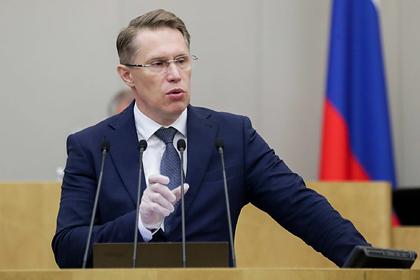 Мурашко рассказал о добровольной вакцинации от коронавируса