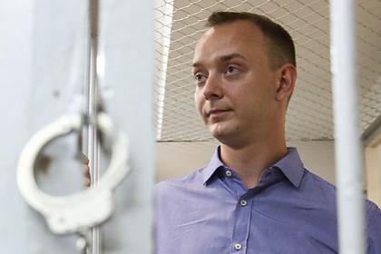 ФСБ указало на отсутствие связи госизмены с журналистской работой Сафронова