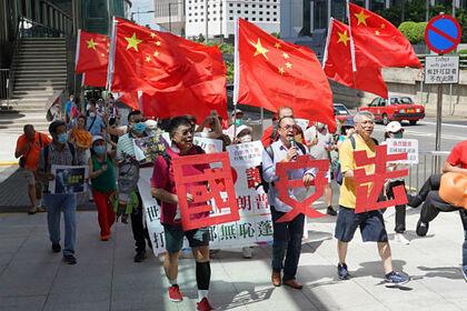 США назвали действия Китая в Гонконге аннексией