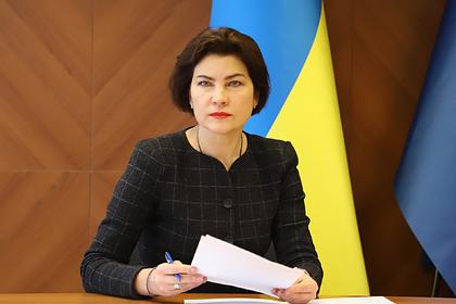Генпрокурор Украины рассказала о поступающих заявлениях против Порошенко