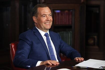Медведев рассказал о работе своего сына