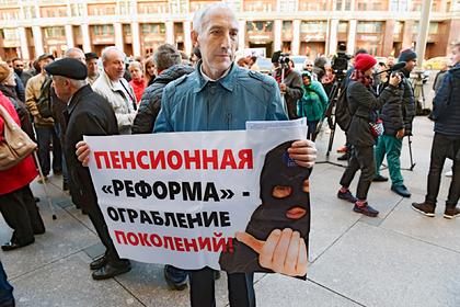 Медведев рассказал о непопулярности пенсионной реформы
