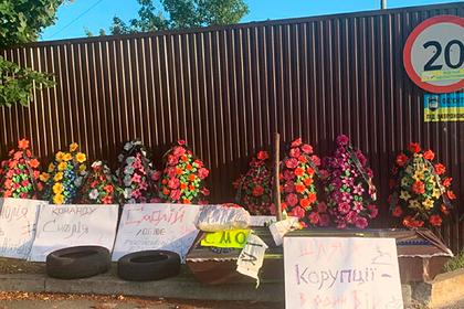 К дому экс-главы Нацбанка Украины принесли гробы и похоронные венки