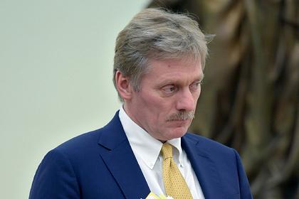 Пескова спросили о словах Жириновского вывести ЛДПР из Госдумы