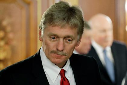 Кремль оценил версию о связи убийства чеченского блогера вАвстрии с Кадыровым