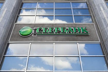 Сбербанк запустил новую систему платежных сервисов