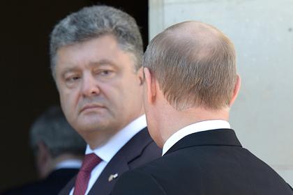 Бывший депутат Рады сообщил о тайных договоренностях Путина и Порошенко