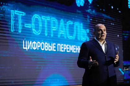 Россия запланировала стать лидером цифровизации