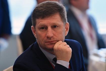 Губернатор Фургал отказался признавать вину