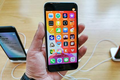 iOS14 стала доступна для всех
