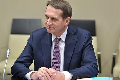 Сергей Нарышкин прокомментировал дело Ивана Сафронова