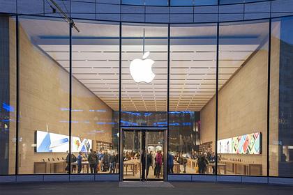 iPhone 12 станет дороже