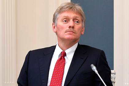 Кремль прокомментировал публикацию записи разговора Путина и Порошенко