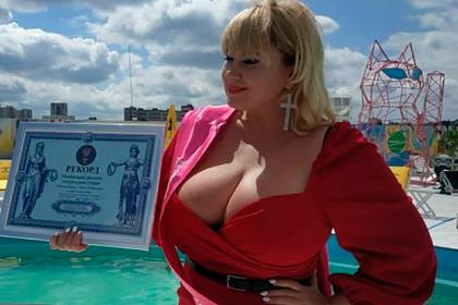 Найдена обладательница самой большой натуральной груди Украины