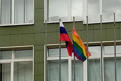 В России директор школы обратился в полицию из-за выходки учеников с ЛГБТ-флагом