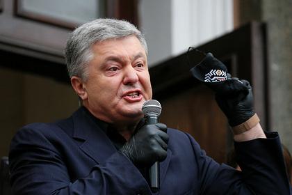 Против Порошенко возбудили еще четыре дела по заявлению Коломойского