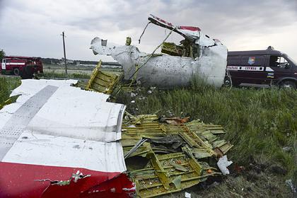 Россия отреагировала на иск Нидерландов из-за MH17