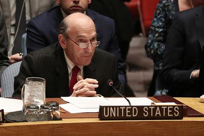 США отказались признавать предстоящие в Венесуэле выборы из-за мошенничества