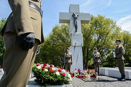 Польша создаст музей памяти жертв Волынской резни